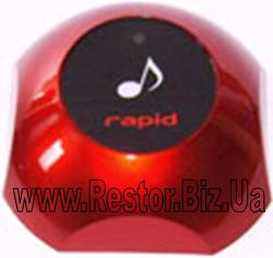 Rapid HCM 250 red